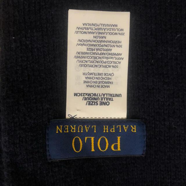 POLO RALPH LAUREN(ポロラルフローレン)の新品美品ポロラルフローレン ポロベアー マフラー メンズのファッション小物(マフラー)の商品写真