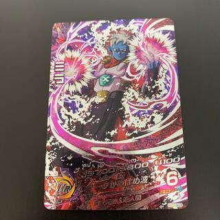 BANDAI - ドラゴンボールヒーローズ ミラ