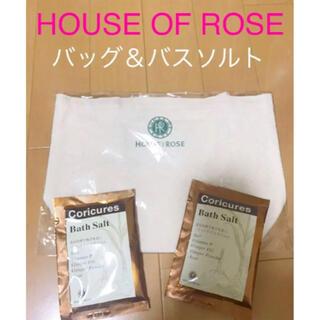 ハウスオブローゼ(HOUSE OF ROSE)のハウスオブローゼ   トートバッグ&入浴剤2個(トートバッグ)