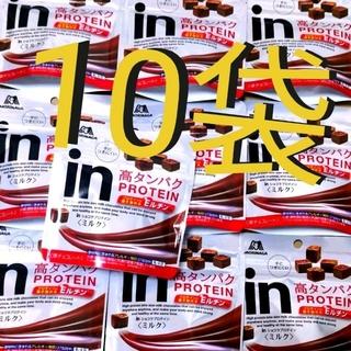 【10袋】 inショコラプロテイン★ミルクチョコレート【定価1720円商品】(菓子/デザート)