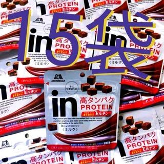 【15袋】 inショコラプロテイン★ミルクチョコレート【定価2580円商品】(菓子/デザート)