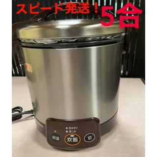 リンナイ(Rinnai)の美品❗️5合炊きリンナイこがまるガス炊飯器都市ガス(炊飯器)
