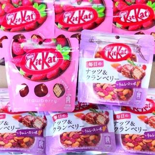 キットカットナッツ&クランベリー④/キットカットストロベリー④【定価1382円】(菓子/デザート)