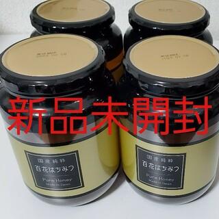 国産純粋 百花はちみつ 1kg 4個セット(缶詰/瓶詰)