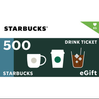 Starbucks Coffee - スターバックス e-gift 500円分