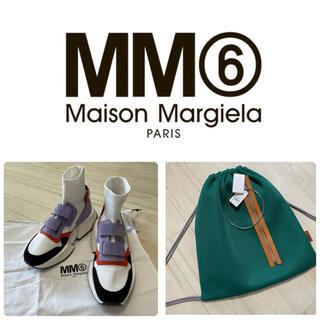 エムエムシックス(MM6)の【新品タグ付】MM⑥ Maison Margiela スニーカー&バックパック(スニーカー)