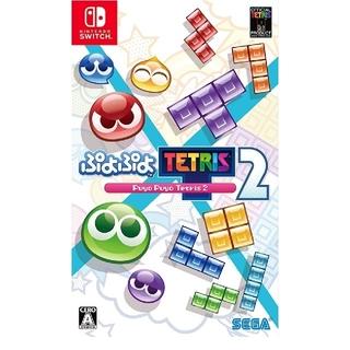 セガ(SEGA)の任天堂Switchソフト ぷよぷよテトリス2(携帯用ゲームソフト)