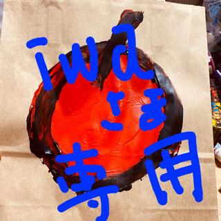 iwaさま専用 リキテックスベーシック15本セット(絵の具/ポスターカラー)