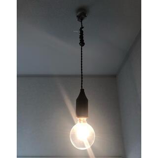 unico - 北欧調照明器具 UNICO購入