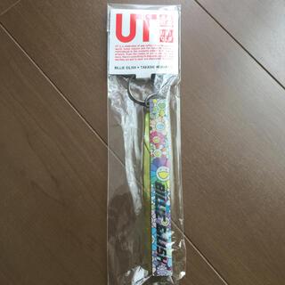 ユニクロ(UNIQLO)のsakanasuki様専用【UNIQLO】キーホルダー  非売品(キーホルダー)