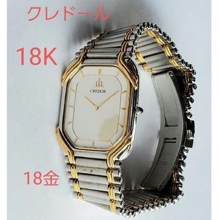 セイコー(SEIKO)のクレドール 18金 ベゼル 18K 腕時計 ゴールド SEIKO セイコー YG(腕時計(アナログ))