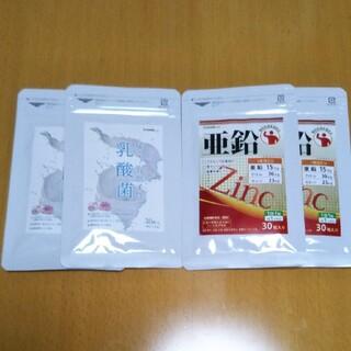 サプリメント有胞子性乳届く乳酸菌1袋30 粒入✖亜鉛1袋30 粒入✖2袋セット(ダイエット食品)