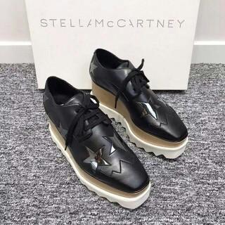 ステラマッカートニー(Stella McCartney)のStella McCartney ステラマッカートニー エリススター シューズ(ローファー/革靴)