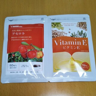 サプリメント アセロラ1袋90 粒入✖ビタミンE1袋90 粒入  約3ヵ月分新品(ダイエット食品)