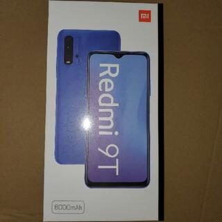 Xiaomi  Redmi9T