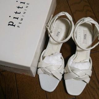 ピッティ☆pitti☆サンダル☆21、5☆白☆小さいサイズ☆靴☆50%還元