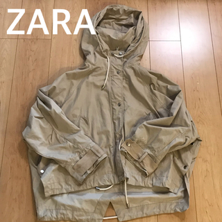 ザラ(ZARA)のぴい様専用 ザラ ジャケット ベージュ系 フード付(その他)