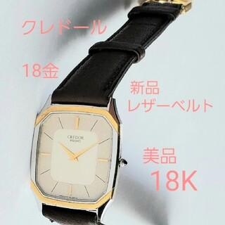セイコー(SEIKO)のクレドール 美品 18金 ベゼル 18K 腕時計 ゴールド SEIKO セイコー(腕時計(アナログ))