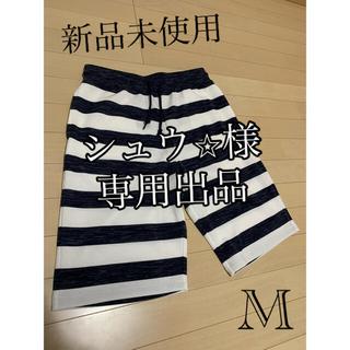 シマムラ(しまむら)のしまむら 紳士用 メンズ ボーダーハーフパンツ 新品未使用(ショートパンツ)