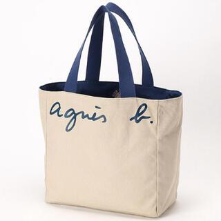 agnes b. - アニエスベートートバッグ リバーシブル ブルー&ホワイト