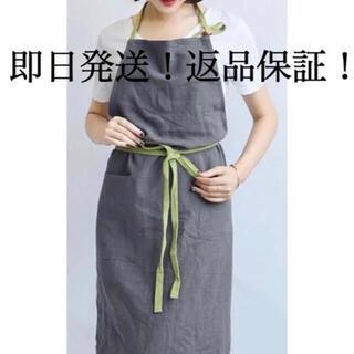 【グレー緑紐】おしゃれナチュラルで上質リネンエプロン カフェ 料理 DIY 麻