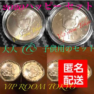 2020 東京オリンピック パラリンピック  キャラクター 硬貨 セット 2枚