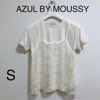 アズールバイマウジー(AZUL by moussy)の【未使用】アズールバイマウジー レースキャミSET Tシャツ Sサイズ(Tシャツ(半袖/袖なし))