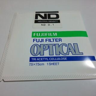 フジフイルム(富士フイルム)のFUJIFILM 富士フイルム NDフィルター ND-0.1 減光フィルター(フィルター)