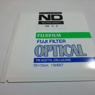 フジフイルム(富士フイルム)のFUJIFILM 富士フイルム NDフィルター ND-0.2 減光フィルター(フィルター)