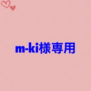 カゴメ(KAGOME)のm-ki様専用(野菜)