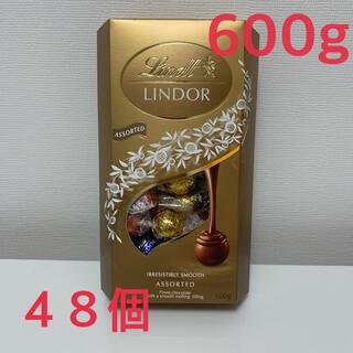 Lindt - コストコ リンツ リンドールチョコレート 1箱 ゴールドアソートボックス 48個
