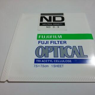 フジフイルム(富士フイルム)のFUJIFILM 富士フイルム NDフィルター ND-0.3 減光フィルター(フィルター)