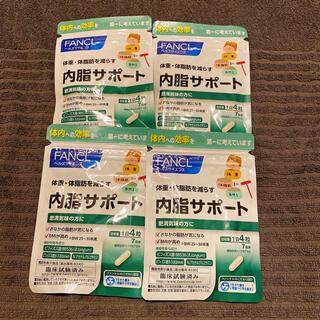 ファンケル(FANCL)の内脂サポート ファンケル 28日分(ダイエット食品)