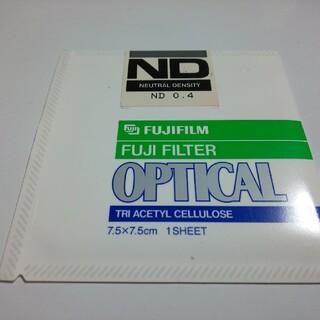 フジフイルム(富士フイルム)のFUJIFILM 富士フイルム NDフィルター ND-0.4 減光フィルター(フィルター)