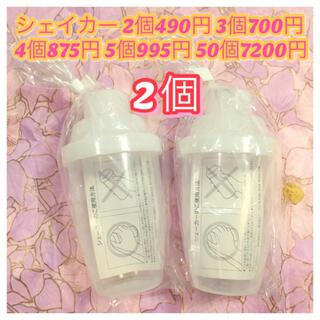 新品 耐熱シェイカー 2個 耐熱シェーカー (^^) 日本製♪個包装♪送料込♪