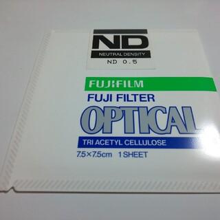 フジフイルム(富士フイルム)のFUJIFILM 富士フイルム NDフィルター ND-0.5 減光フィルター(フィルター)