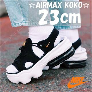 NIKE - セール★23cm★ナイキ エア マックス ココ サンダル 黒白