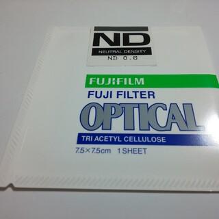 フジフイルム(富士フイルム)のFUJIFILM 富士フイルム NDフィルター ND-0.6 減光フィルター(フィルター)