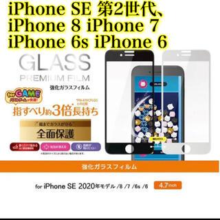 ELECOM - エレコム iPhone 11 ソフトケース 極み サイドメッキ ローズゴールド