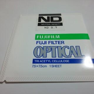 フジフイルム(富士フイルム)のFUJIFILM 富士フイルム NDフィルター ND-0.7 減光フィルター(フィルター)