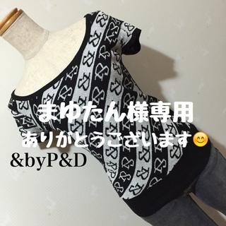 アンドバイピーアンドディー(&byP&D)の&byP&D キラキラ✨ラメ入りニット(ニット/セーター)