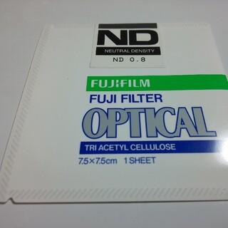 フジフイルム(富士フイルム)のFUJIFILM 富士フイルム NDフィルター ND-0.8 減光フィルター(フィルター)