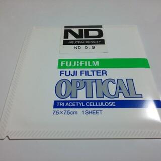 フジフイルム(富士フイルム)のFUJIFILM 富士フイルム NDフィルター ND-0.9 減光フィルター(フィルター)