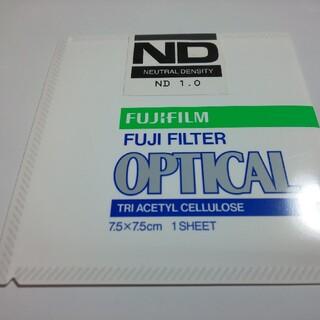 フジフイルム(富士フイルム)のFUJIFILM 富士フイルム NDフィルター ND-1.0 減光フィルター(フィルター)