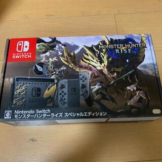 Nintendo Switch - モンハンライズスペシャルエディション