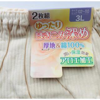 婦人 アロエ加工ショーツ 3 Lサイズ(ショーツ)