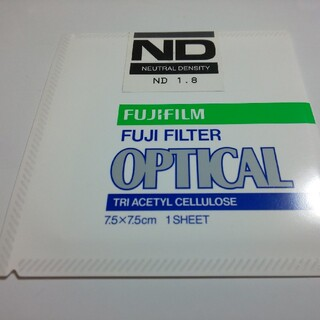 フジフイルム(富士フイルム)のFUJIFILM 富士フイルム NDフィルター ND-1.8 減光フィルター(フィルター)
