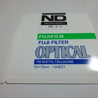 フジフイルム(富士フイルム)のFUJIFILM 富士フイルム NDフィルター ND-3.0 減光フィルター(フィルター)