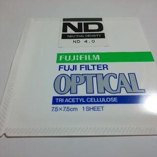 フジフイルム(富士フイルム)のFUJIFILM 富士フイルム NDフィルター ND-4.0 減光フィルター(フィルター)