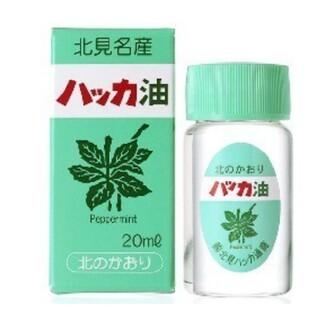 ハッカ油 20mL(エッセンシャルオイル(精油))